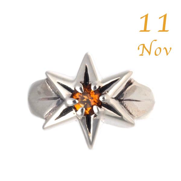 誕生石を選んで刻印できるオンリー1のベビーリング 星のベビーリング 11月誕生石シトリン シルバー925 期間限定今なら送料無料 刻印 新商品 新型 プレゼントに STAR スター