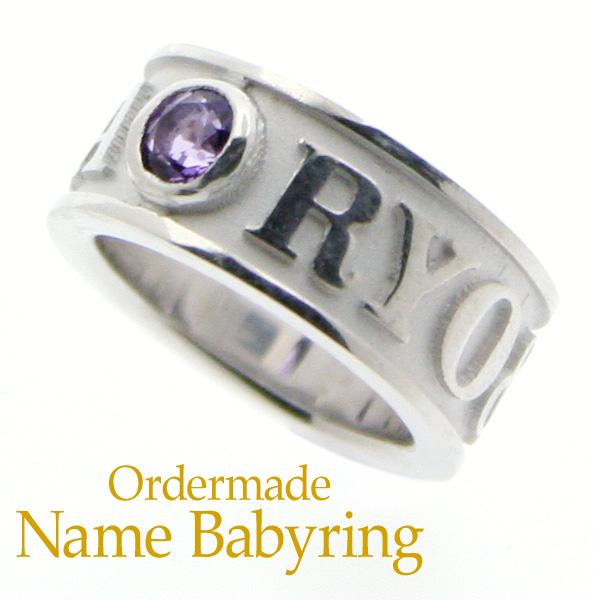 【お名前のベビーリング】ベビーリング 誕生石 刻印 ネックレス 4月 ダイヤモンド 出産祝い 誕生祝い 名前入り オーダーメイド プレゼントに【送料無料】【コンビニ受取対応商品】