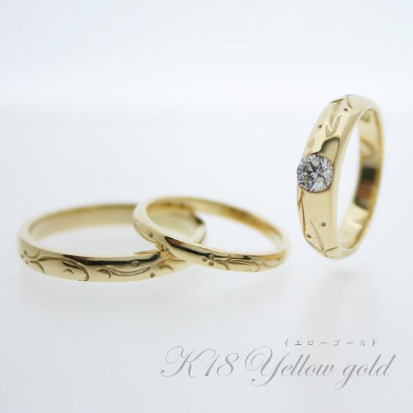 セットリング 結婚指輪 婚約指輪 ダイヤモンド 3本セット 刻印無料 名入れ ペアリング /No.7【RCP】【コンビニ受取対応商品】【10P01Oct16】