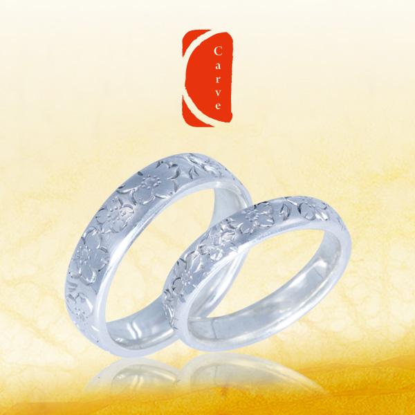 マリッジリング プラチナ イエローゴールド オーダーメイド 結婚指輪 婚約指輪 刻印 名入れ|桜 sakura(むす・ひ・つき -Carve-)【送料無料】【コンビニ受取対応商品】【10P05Nov16】