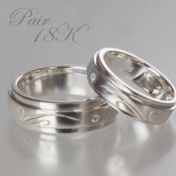 ペアリング ダイヤ リング ダイヤモンドリング K18 ホワイトゴールド レインドロップ 送料無料 コンビニ受取対応商品 10P01Oct16 SALE,定番人気