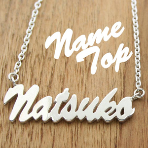 It is name pendant (the side) withRING with a pet