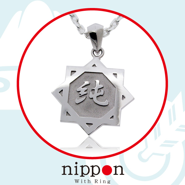 Bluelace Jewelry Name Pendant Kanji Nippon Series Good Luck
