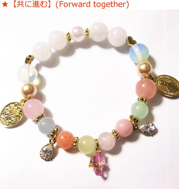 Immanoel (Imano L) xBLUE LOTUS (blue Lotus Development Corporation) nature stone charity bracelet Amulet Bracelet