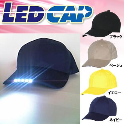 0f8743645b8 Blueman Lightweight Handy Hat To Subsute Light Led Lights Built