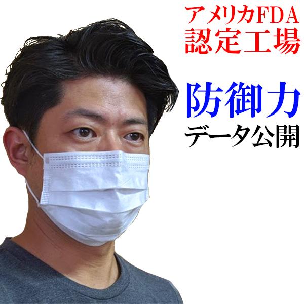 送料無料 使い捨てマスク 50枚 レギュラーサイズ 在庫あり 大人用 3層 人気の製品 PM2.5対応マスク 花粉マスク PM2.5対策 サージカルマスク 即納 箱無し mask 白色 ホワイト 花粉対策 ウイルス ブルー 蔵 3層フィルター