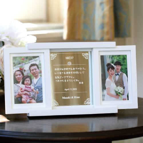メッセージスライドフォトフレーム結婚式 ブライダル ウェディング 名入れ 記念品 ギフト 贈り物 彫刻 刻印 結婚 直筆 送料無料
