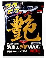 安心と信頼 天然カルナバ配合 洗車用品 ソフト99 正規取扱店 フクピカ艶10枚入り 500 W-160