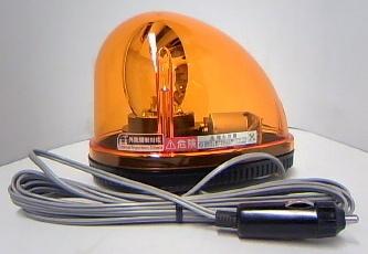 【24V用回転灯】PATLITE(パトライト) RWM-24-Y(フラッシュボール(24V用/黄色)) 【500】【ラッキーシール対応】
