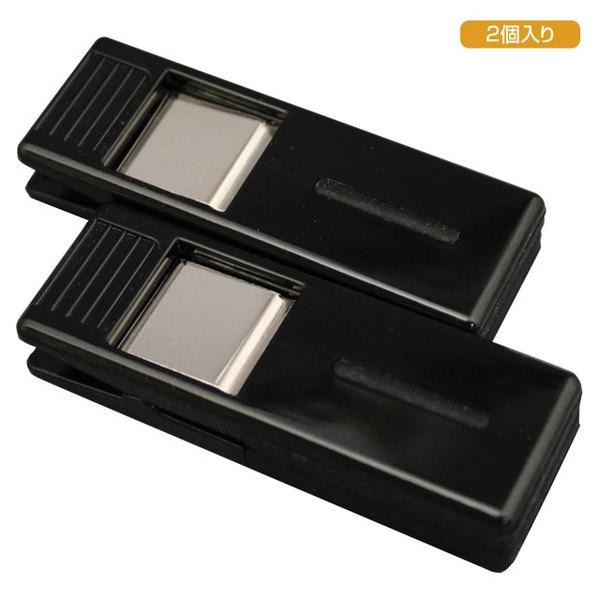 シートベルトの脱着が簡単なクリップタイプのベルトクリップ メール便発送可 ベルトクリップ ヤック PZ-514 EASY BK 返品送料無料 [ギフト/プレゼント/ご褒美] 500