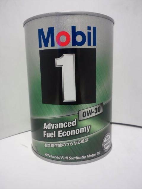 省燃費性能のさらなる追求 エンジンオイル 国際ブランド Mobil1 モービル1 0W-30 500 1L缶 超歓迎された