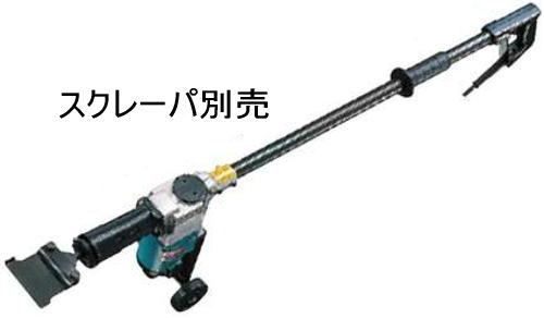 13mm 電動ケレン マキタ HK1800L【460】【ラッキーシール対応】