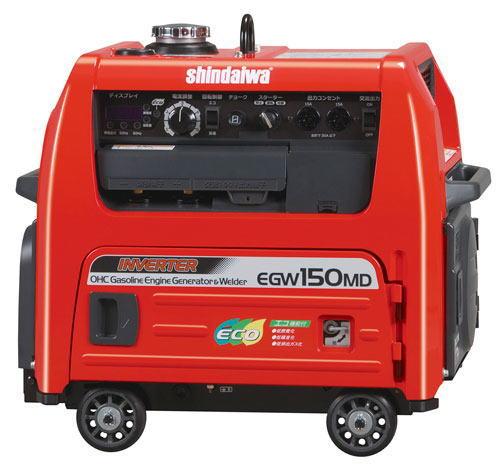 ガソリンエンジン 溶接機新ダイワ工業(やまびこ)EGW150MD-1【460】