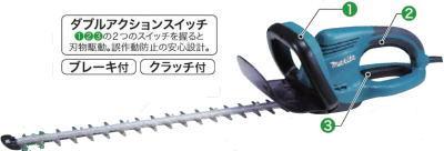 生垣バリカン(450mm) マキタ MUH450【460】【ラッキーシール対応】