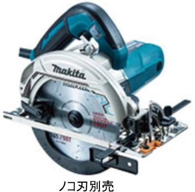 165mm 電子マルノコ マキタ 5735CSP【460】【ラッキーシール対応】
