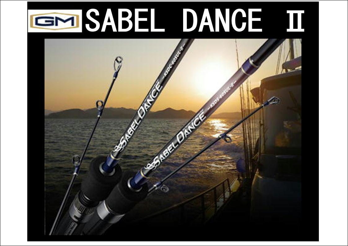 【釣り】【GM】SABEL DANCE II ライトジギングロッド KSDC-60L-2【110】【ラッキーシール対応】