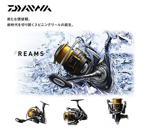 【釣り】DAIWA FREAMS 2506【510】