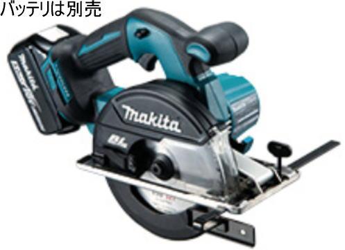 18V 150mm 充電式 チップソーカッタ(本体のみ) マキタ CS551DZ【460】