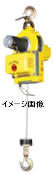 ベビーホイスト トーヨーコーケン BH-N830R【460】【ラッキーシール対応】