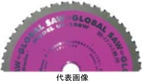 【切削工具】 グローバルソー 鉄・ステンレス兼用 モトユキ UT-180W【456】【ラッキーシール対応】