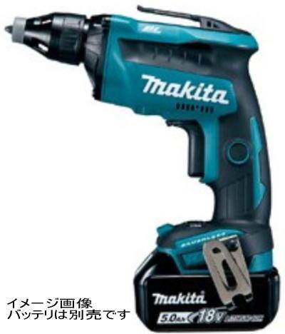 18V 充電式 スクリュードライバ(本体のみ) マキタ FS453DZ【460】【ラッキーシール対応】