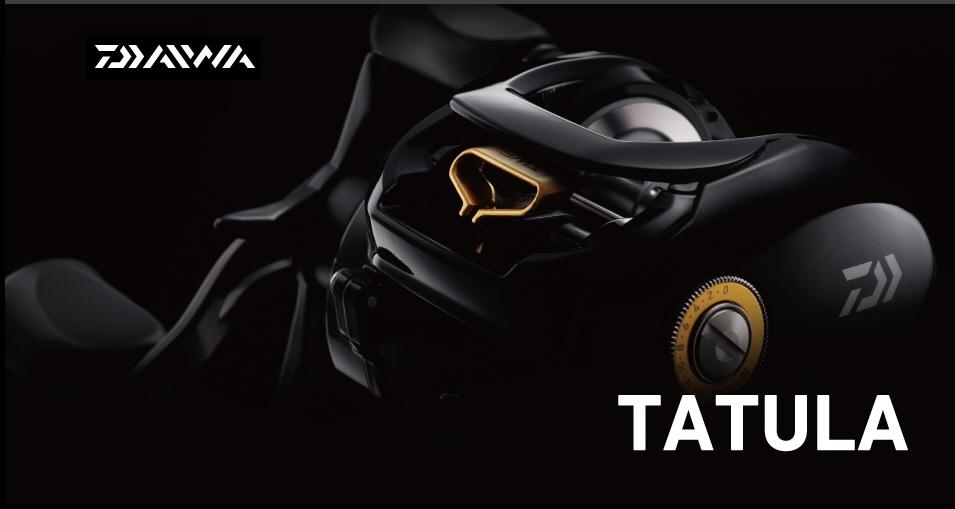 【釣り】DAIWA TATULA タトゥーラ 103XH-TW【110】【ラッキーシール対応】
