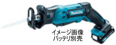 JR104DZ【460】 充電式レシプロソー(本体のみ) マキタ 【送料込み】10.8V