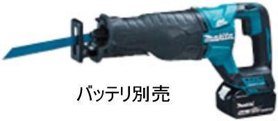 18V 充電式レシプロソー (本体のみ) マキタ JR187DZK【460】【ラッキーシール対応】【ポイントアップ祭 中は  ☆ ポイント 2倍 ☆ 】