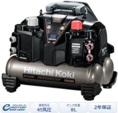 釘打機用エアコンプレッサ Hikoki(ハイコーキ) EC1245H3(TN)【460】【ラッキーシール対応】【ポイントアップ祭 中は  ☆ ポイント 2倍 ☆ 】