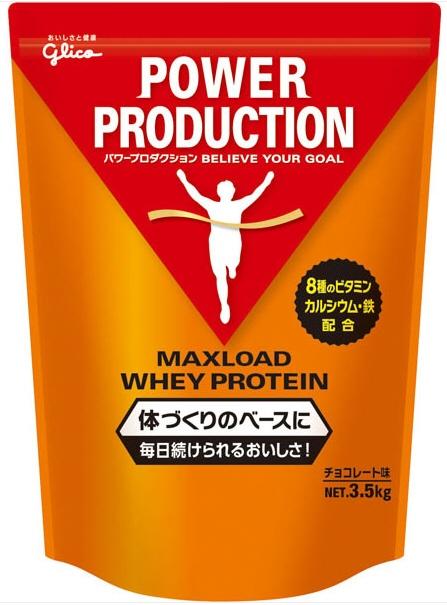 【プロテイン】GLICO(グリコ)MAXLOAD(マックスロード)ホエイプロテイン 3.5kg チョコレート味 G76014【350】【ラッキーシール対応】