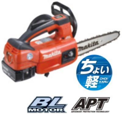 200mm 充電式チェンソー マキタ MUC204CDGR【460】