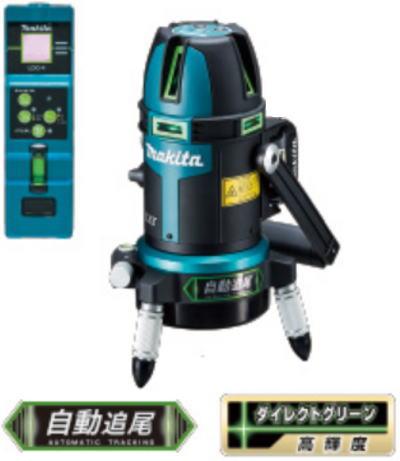 充電式 グリーンレーザー墨出し機 屋内・屋外兼用 マキタ SK313GDZ【460】【ラッキーシール対応】