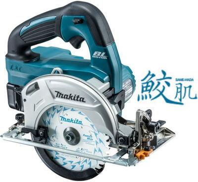 14.4V(6.0Ah)125mm 充電式マルノコ マキタ HS470DGS【460】