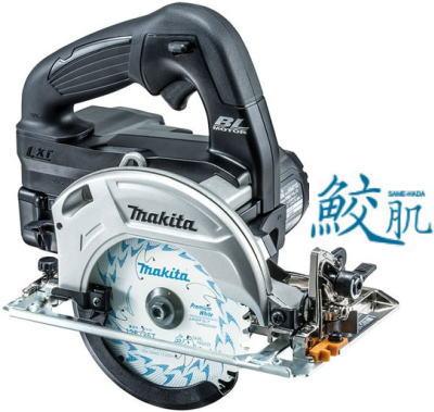 14.4V(6.0Ah)125mm 充電式マルノコ マキタ HS470DGSB【460】