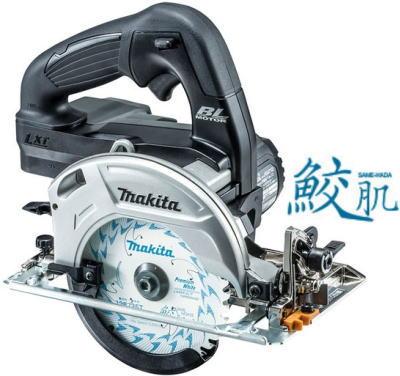 14.4V 125mm 充電式マルノコ(本体のみ) マキタ HS470DZSB【460】