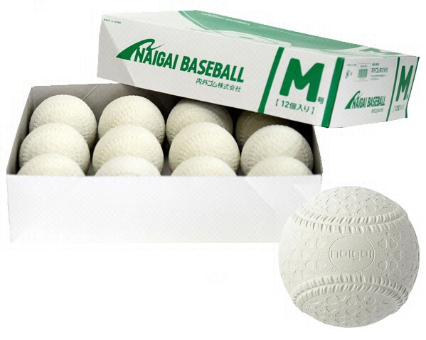 【野球ボール】ナイガイ(内外ゴム)新軟式M号(中学~一般用)1ダース(12個入)NGM【350】【ラッキーシール対応】