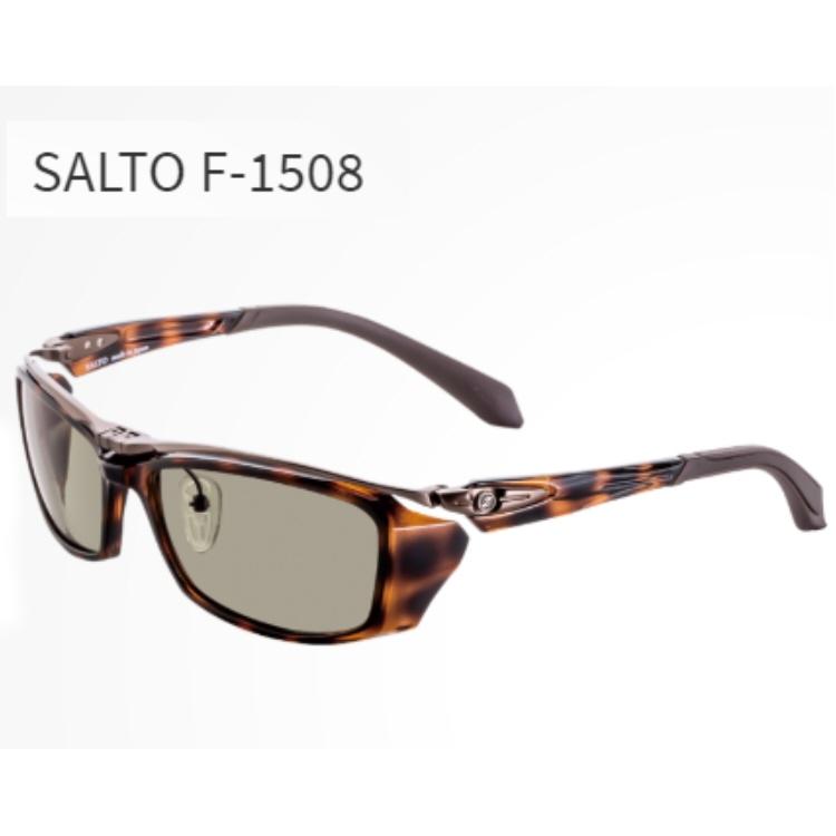 【釣り サングラス】 ZEAL ジール SALTA サルト F-1508【510】【ラッキーシール対応】