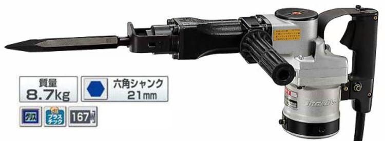 電動ハンマ マキタ HM1201【460】【ラッキーシール対応】