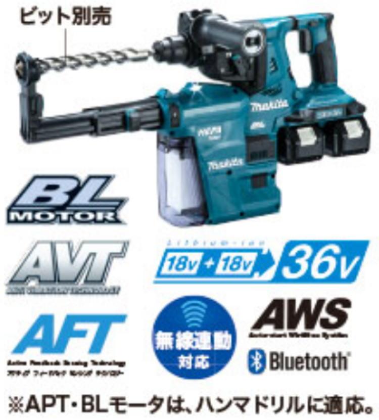 28mm 18V(6.0Ah)充電式ハンマドリル マキタ HR282DPG2V【460】
