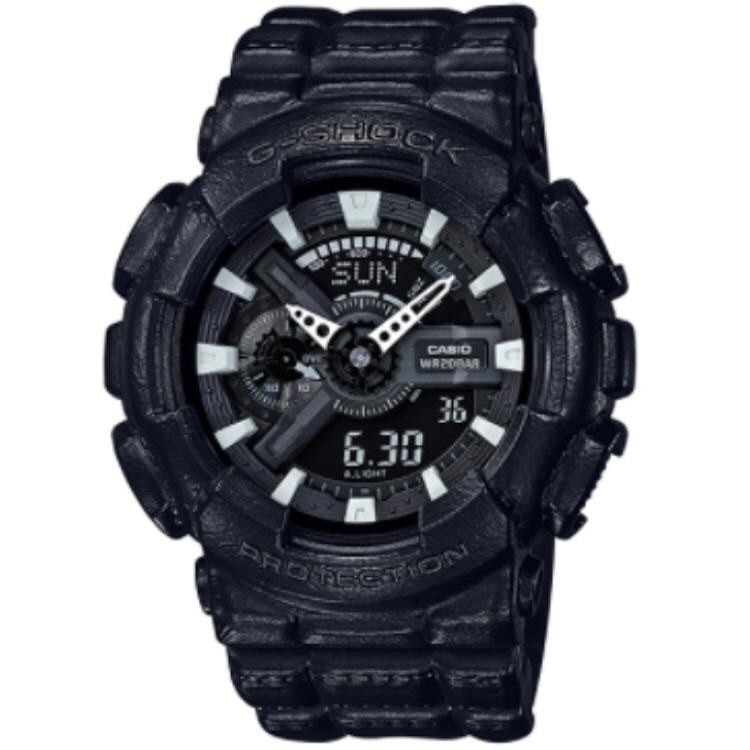 【G-SHOCK腕時計】 CASIO GA-110BT-1AJF 【542】【ラッキーシール対応】