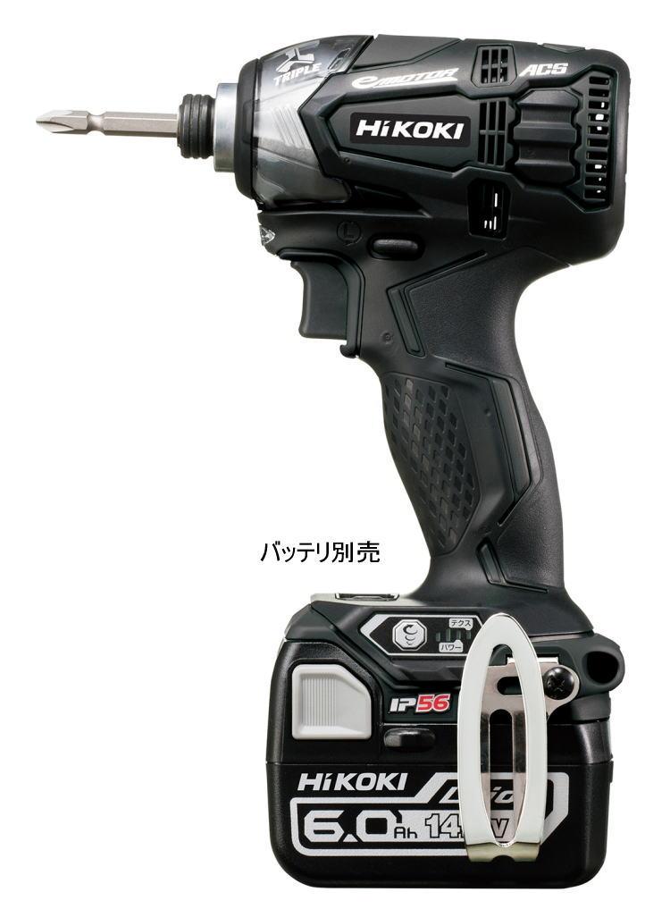 14.4V コードレス インパクトドライバ(本体のみ) HiKOKI WH14DDL2(NN)【460】【ラッキーシール対応】【スーパーセール中は  ☆ ポイント 2倍 ☆ 】
