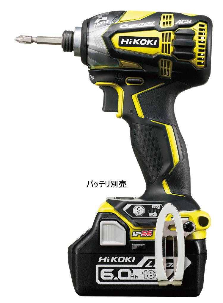 18V コードレス インパクトドライバ(本体のみ) Hikoki(ハイコーキ) WH18DDL2(NN)【460】【ラッキーシール対応】