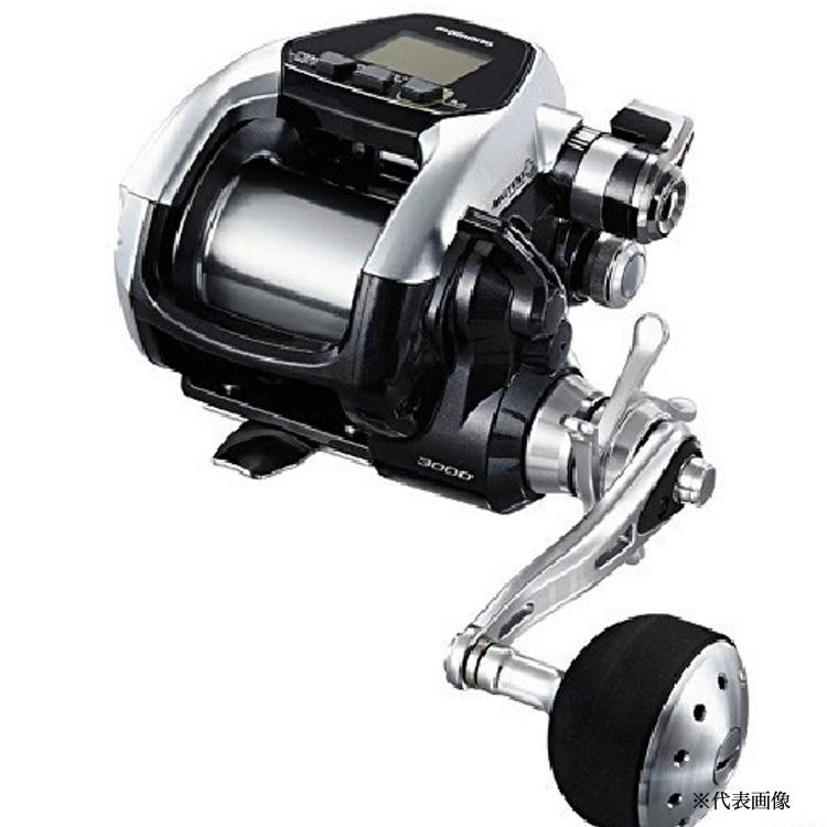 【釣り】SHIMANO 電動リール フォースマスター 3000【510】【ラッキーシール対応】