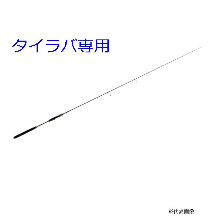 【釣り】Abugarcia OCEANFIELD TaiRubber OFTS-66LT-60【510】【ラッキーシール対応】