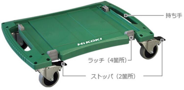 キャスター Hikoki(ハイコーキ) 0040-2659【460】【ラッキーシール対応】