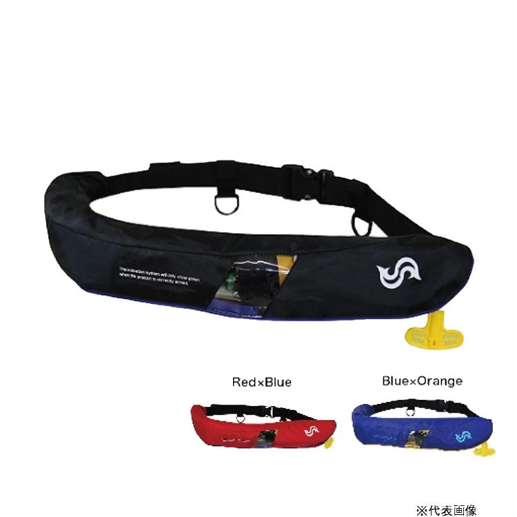 【送料込み】【釣り】高階救命器具 水感知機能付 膨脹式ライフジャケット BSJ-5520RS【510】