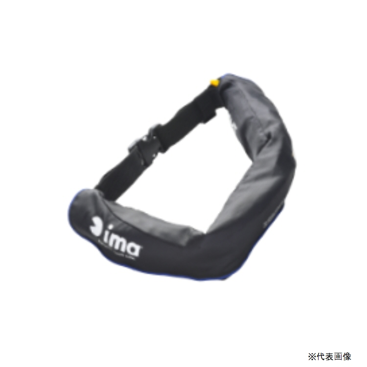 【釣り ライフジャケット】ima 膨張式ライフジャケット ブラック【510】【ラッキーシール対応】