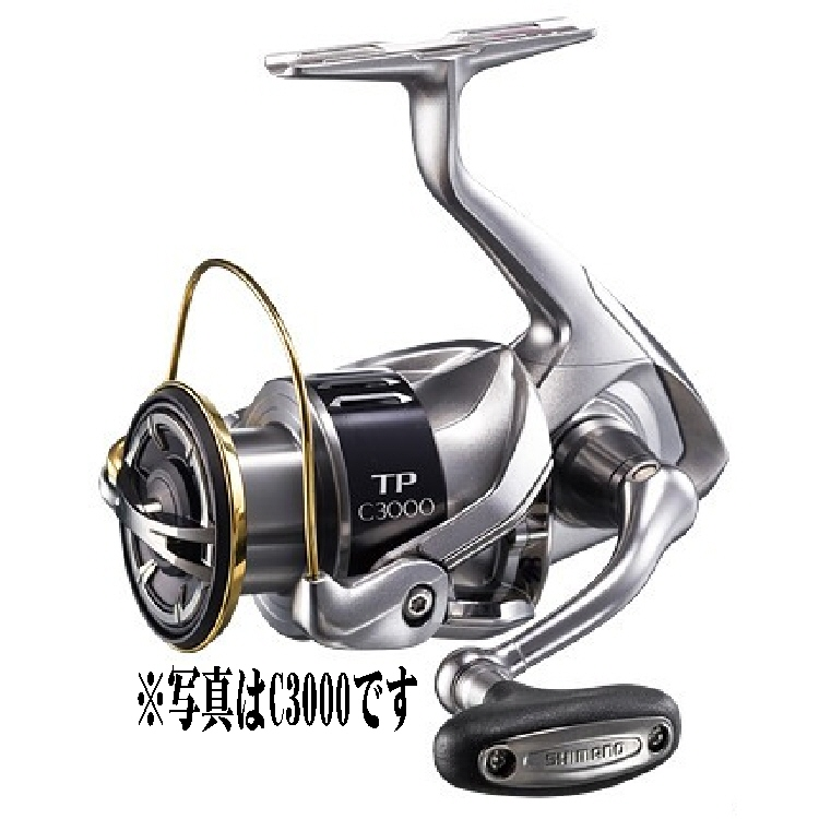 Shimano 18 NEXAVE 4000HG Spinning Reel 4969363038463