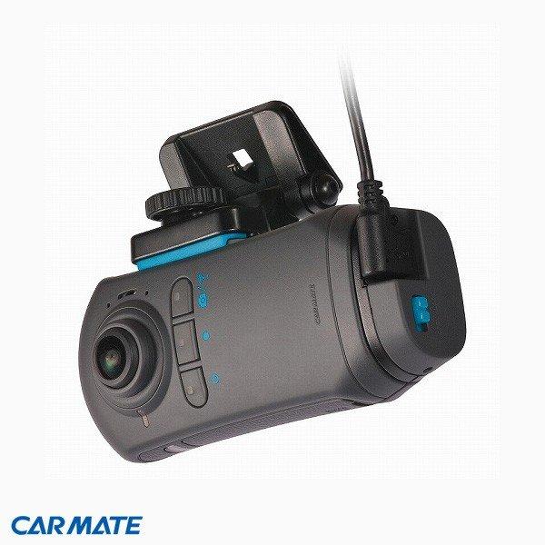 【送料込み】【ドライブレコーダー】CARMATE(カーメイト) DC500(dAction360s) 【500】