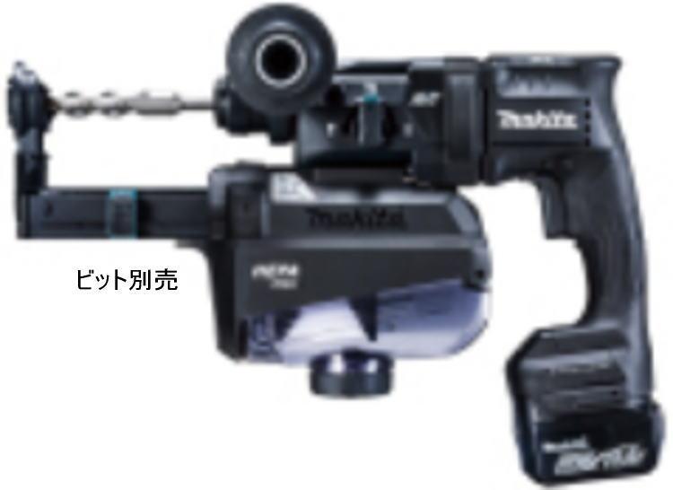 14.4V(6.0Ah) 18mm 充電式ハンマドリル マキタ HR181DGXVB【460】【ポイントアップ祭 中は  ☆ ポイント 2倍 ☆ 】
